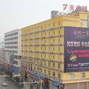 7天連鎖酒店(福鼎火車站店)
