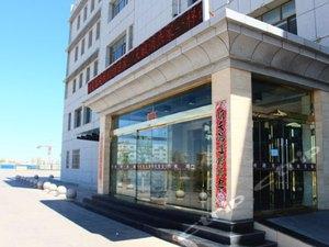 額濟納旗天賦商務酒店