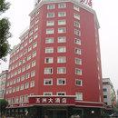 東陽五洲大酒店