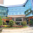 漢中百悅國際酒店