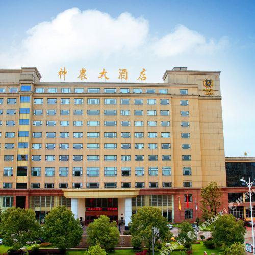 萬年神農大酒店