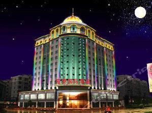吉安宏泰酒店