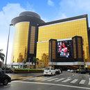 ���Ž�ɳ�Ƶ�(Sands Macao Hotel)