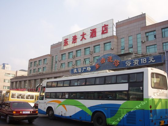 大连东浩大酒店 - 城市吧街景地图