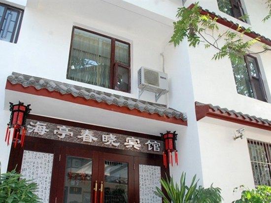 地址:西昌邛泸景区