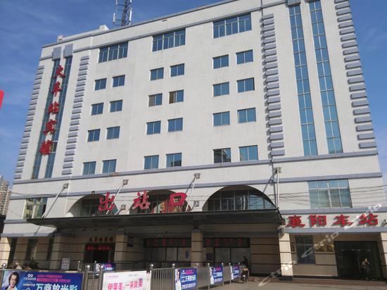 襄阳火车站宾馆电话,地址-襄阳