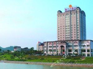 建寧大飯店