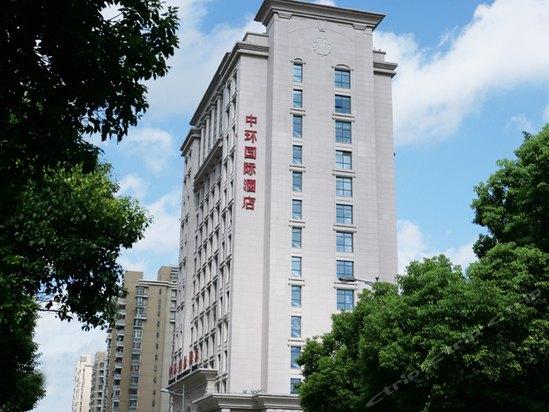 上海中环国际酒店是由上海中环投资开发(集团)有限公司投资,由中环