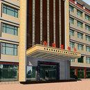 沂水尚都嘉年華商務酒店
