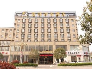 富驛時尚酒店(商丘店)