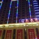 福清凱賓酒店(萬達店)
