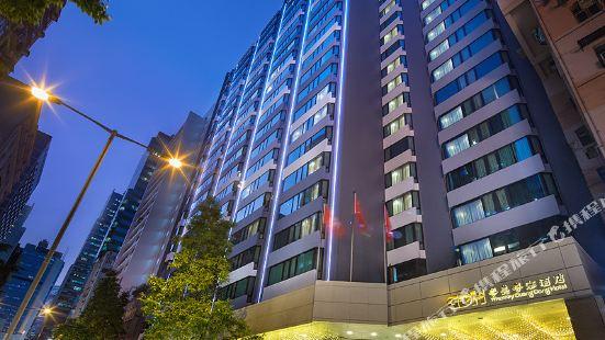 The Wharney Guang Dong Hotel Hong Kong