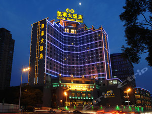 南昌凱萊大飯店