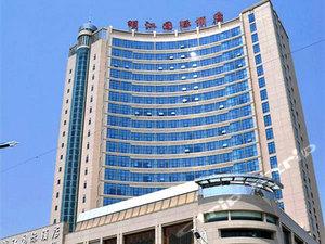 安康明江國際酒店