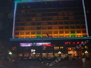 臨汾地礦大酒店