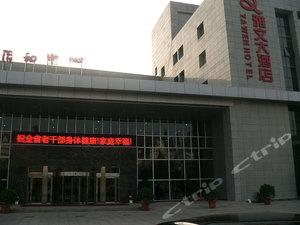 河南雅文大酒店