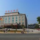 常山華府大酒店