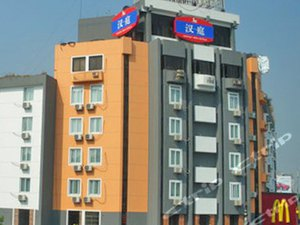 杭州火车东站酒店预订,价格查询 杭州宾馆住宿信息 携程酒店预订