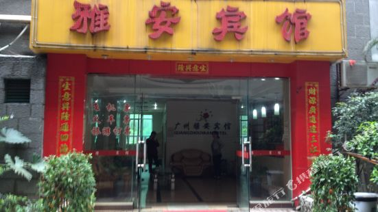 Ya'an Guangzhou Hotel