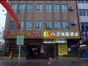 八方快捷酒店(東莞常平板石店)