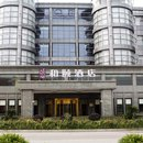 上海虹橋樞紐國家會展中心和頤酒店