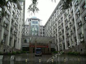 井岡山奧源大酒店