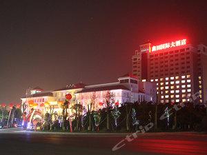 湘潭鑫田國際大酒店