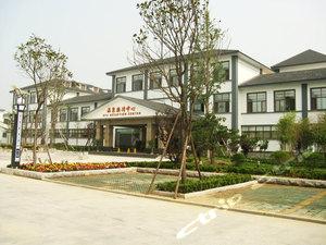 沂南智聖湯泉旅游度假村1號樓