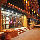 勃萊梅假日酒店(哈爾濱索菲亞店)