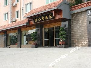 銅仁清水園酒店
