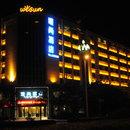 西昌唯尚酒店
