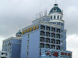 明天西部酒店(深圳機場店)