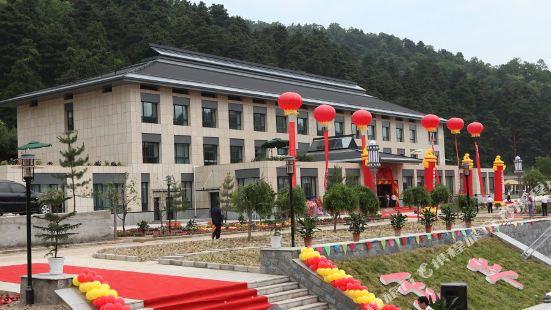 陝西玉華宮酒店