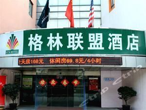 格林豪泰酒店(上海虹橋火車站會展中心北翟路店)