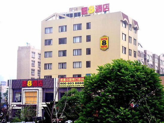 速8酒店(青岛长途汽车总站店)