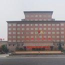 溫縣帝苑大酒店
