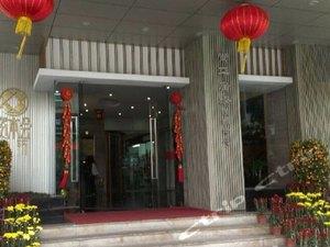 東莞資本冠城酒店