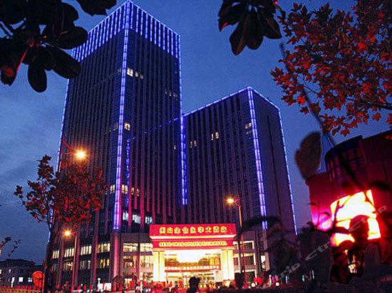 Shanghai Golden Rich Hotel Online Reservation