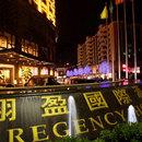 東莞翔盈國際酒店