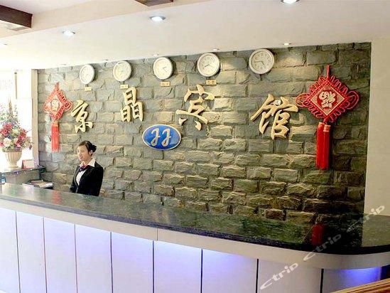 上海工业品批发市场