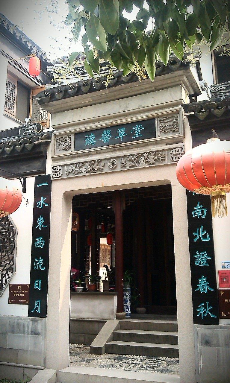 太原游戏五月绍兴、同里、武汉、南京、苏州、幼儿园青蛙荷叶跳出发玩法图片