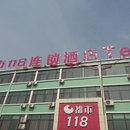 都市118(青島膠州廣州路店)