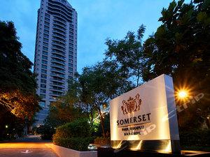 曼谷薩默塞特蘇安普盧公園酒店(Somerset Park Suanplu Hotel Bangkok)