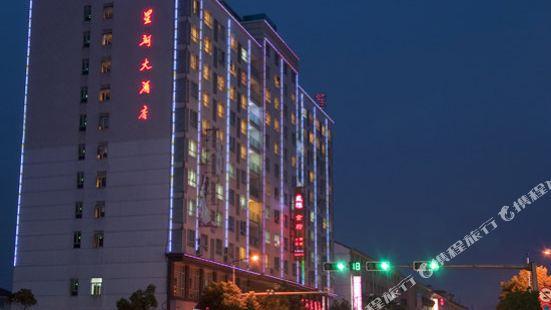 싱허 호텔