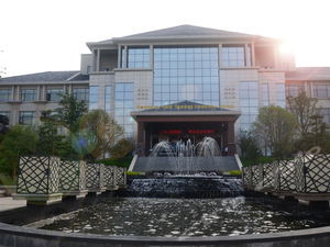 馬鞍山麗景溫泉度假酒店