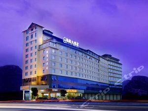 桂林桂臨大酒店