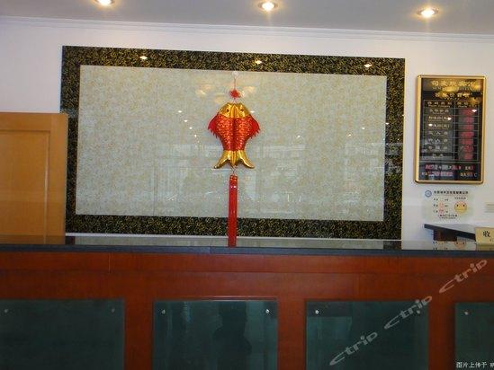 唐山路173号,上海司麦脱宾馆的地址