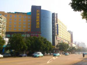 级经济型最豪华酒店预订,价格查询 武汉宾馆住宿信息 携程酒店预订