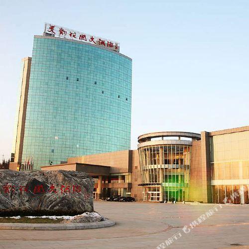 陽城美韻花園大酒店