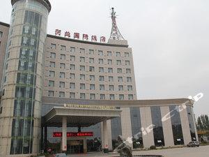 寧夏賀蘭國際飯店